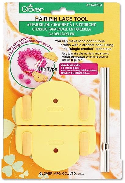 Accessoires pour le crochet accessoires crochet - Appareil pour enlever les fourches ...